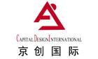 海南京创国际建筑设计研究有限公司国贸分公司