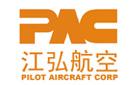 广州市江弘航空器材有限公司最新招聘信息