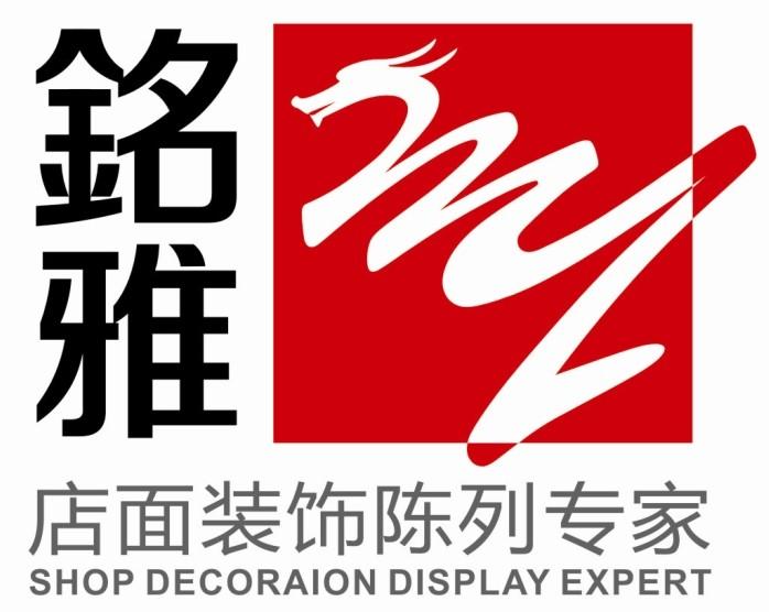 上海明雅装饰工程有限公司