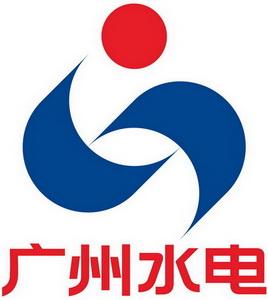 广州市水电设备安装有限公司最新招聘信息