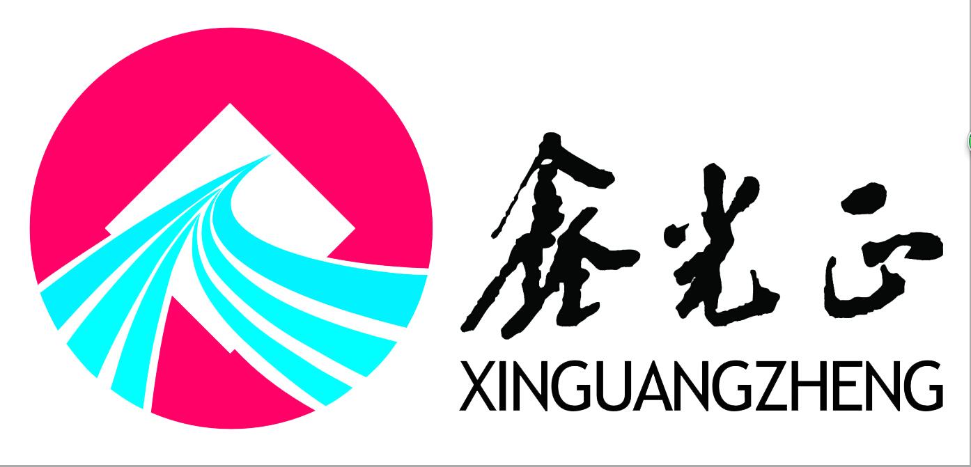 青岛市鑫光正钢结构材料有限公司