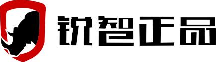 郑州锐智商贸有限公司