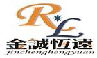 北京精诚恒远科技有限公司