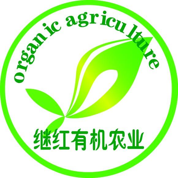 南京继红农业科技发展有限公司