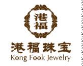 深圳市鑫六福珠宝有限公司