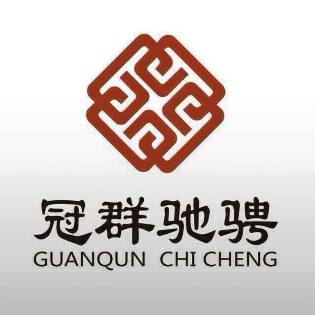 冠群驰骋投资管理(北京)有限公司廊坊分公司