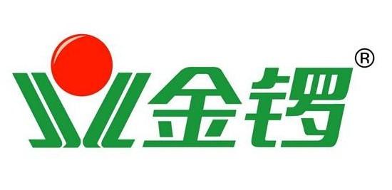 临沂新程金锣肉制品集团有限公司