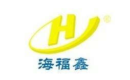 北京海福鑫商贸有限公司
