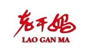 贵阳南明老干妈风味食品有限责任公司最新招聘信息