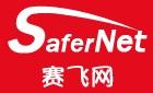 江苏赛飞信息技术有限公司最新招聘信息