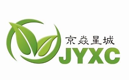 北京京焱星城园林绿化有限公司