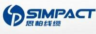 广东思柏线缆实业有限公司