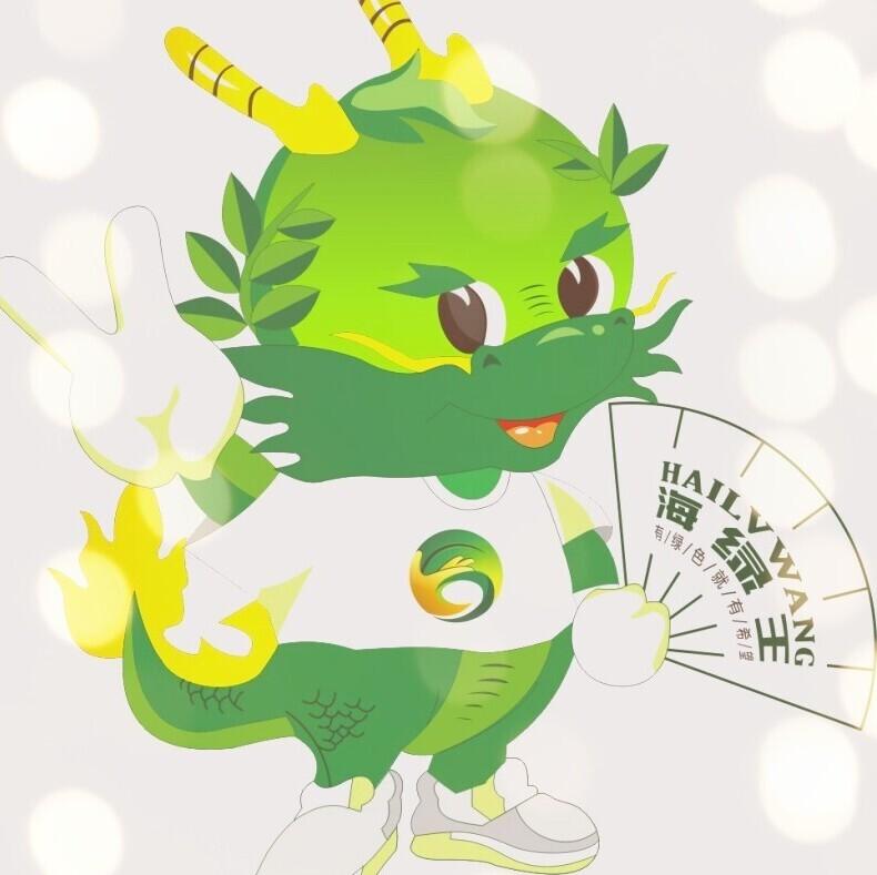 农药绿色卡通图片