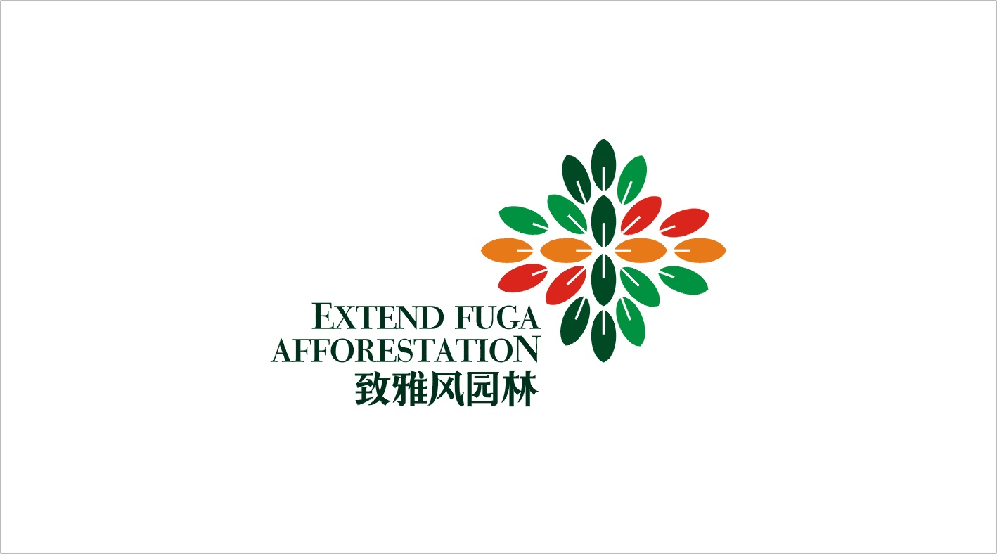 深圳市致雅风园林绿化工程有限公司