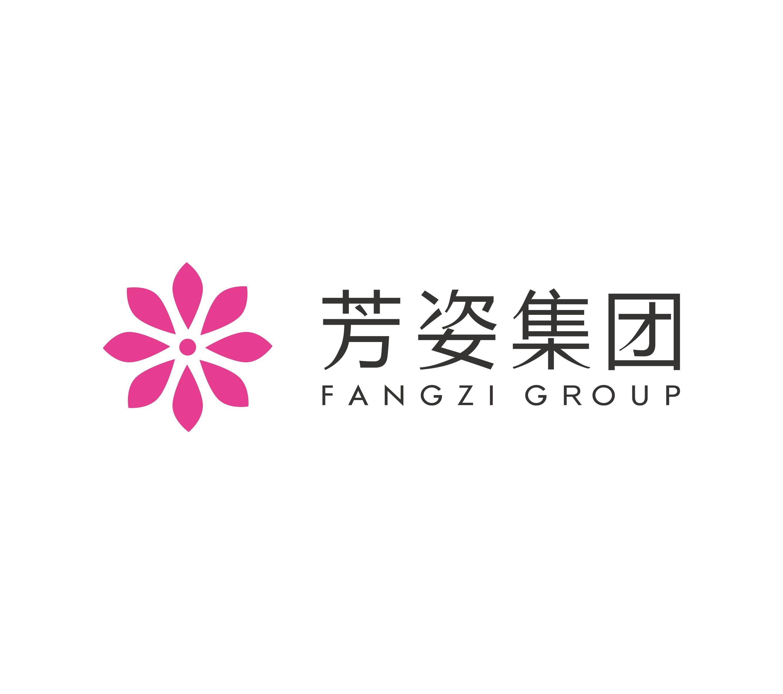 芳姿(北京)商贸有限公司最新招聘信息