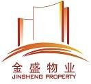 东莞市金盛物业发展有限公司最新招聘信息