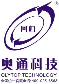 陕西奥通科技有限公司