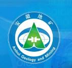 安徽水文地质工程地质公司上海分公司
