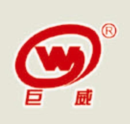 山东临朐巨威锅炉制造有限公司