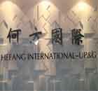 重庆何方城市规划设计有限公司