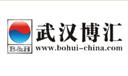 武汉博汇经贸发展有限公司