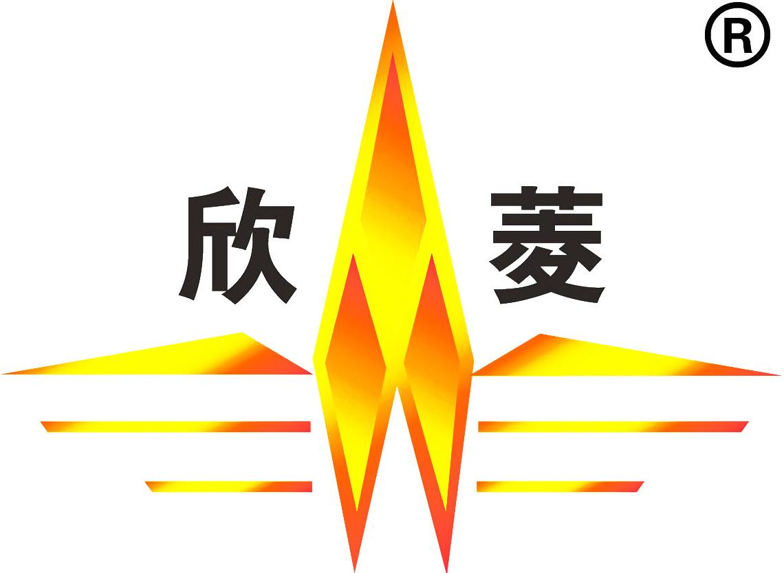 安徽華菱電纜集團有限公司