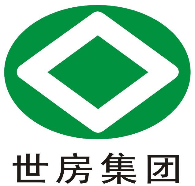 深圳市世房环境建设(集团)有限公司