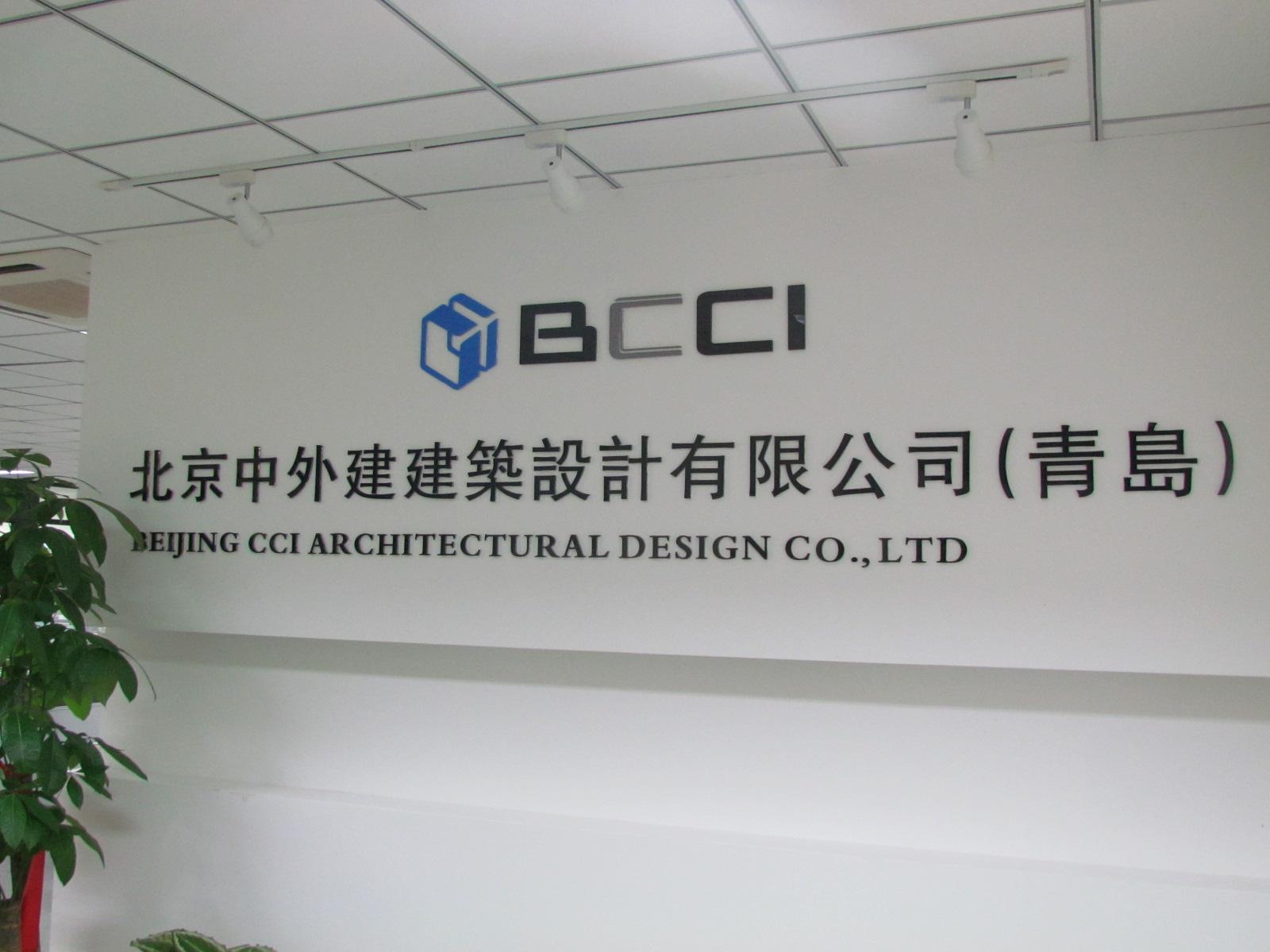 山东钢结构设计师招聘