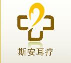 南京市江宁区倍新康健康咨询服务中心