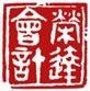 北京荣达会计师事务所有限公司