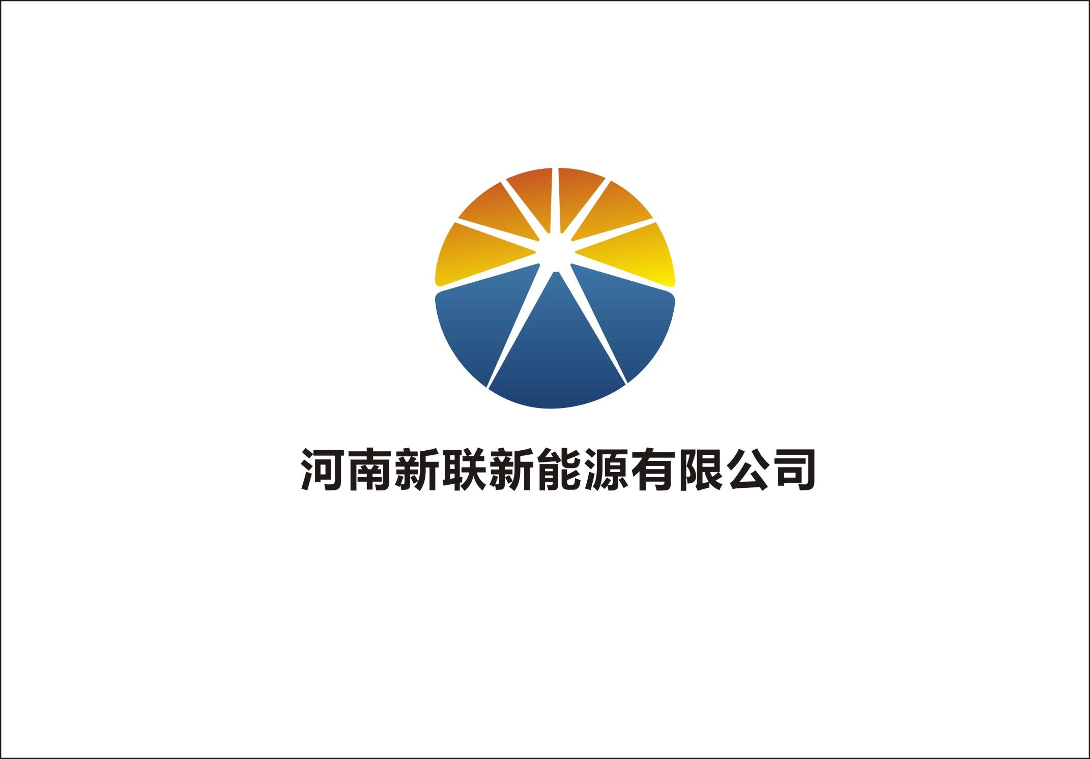 河南新联新能源有限公司最新招聘信息