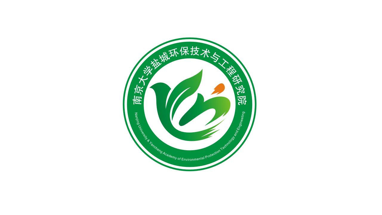 南京大學鹽城環保技術與工程研究院