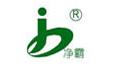 台州市净霸环保设备有限公司