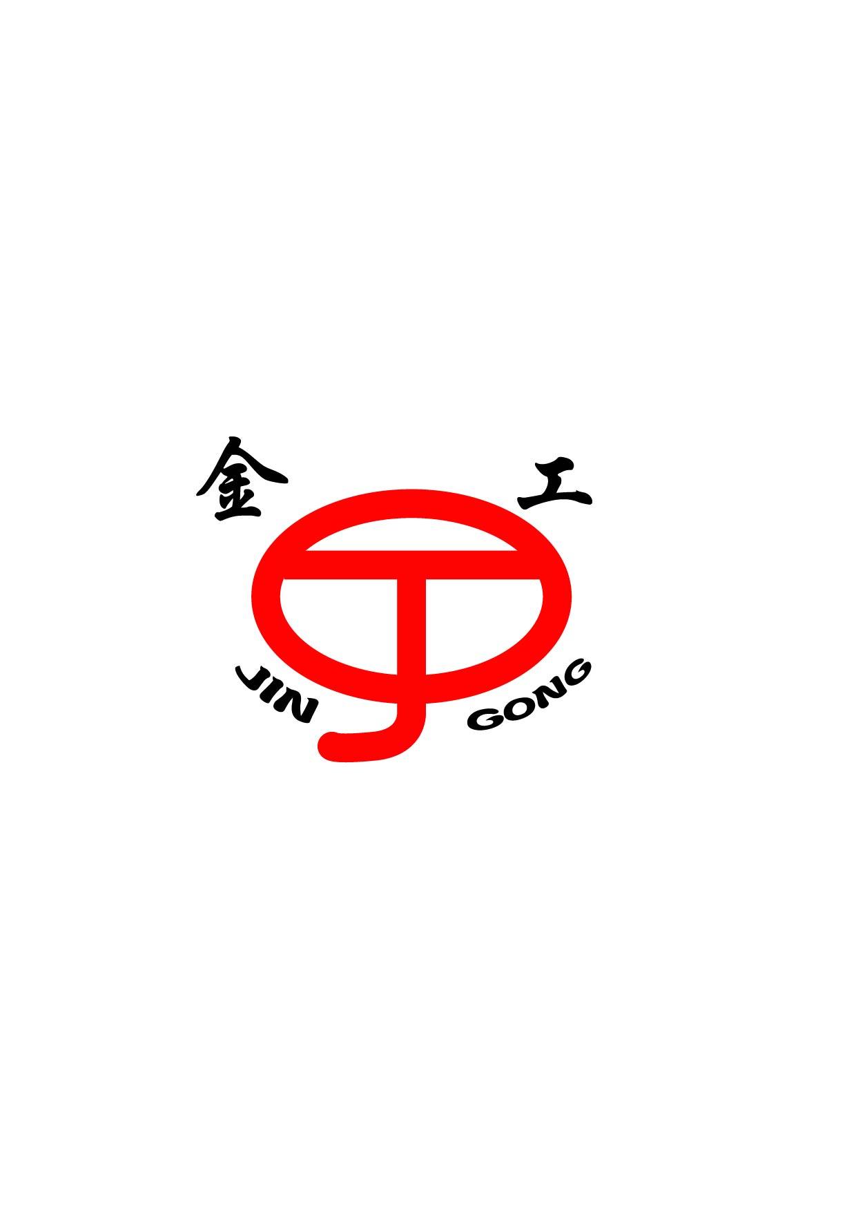 河南省金桥起重机械有限公司