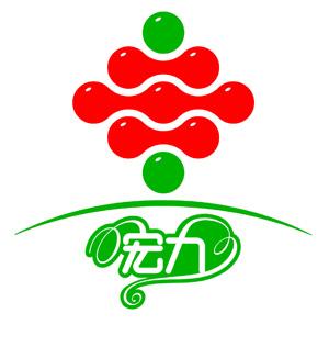 河南省宏力高科技农业发展有限公司