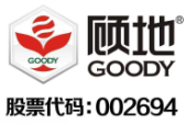 重庆顾地塑胶电器有限公司陕西商务部最新招聘信息