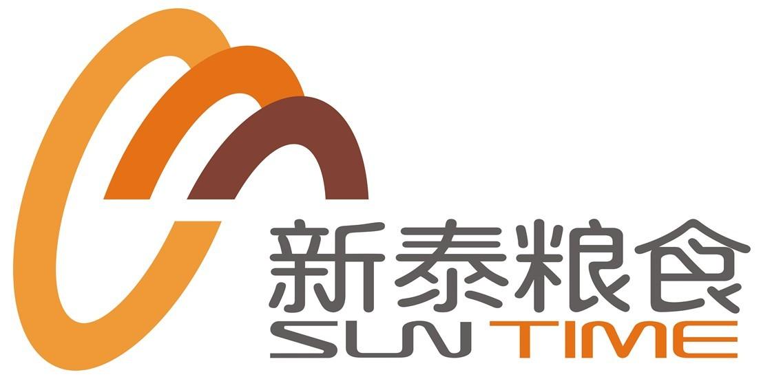 东莞市新泰粮食有限公司