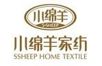 上海小绵羊实业有限公司