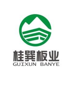 广西桂巽板业有限公司