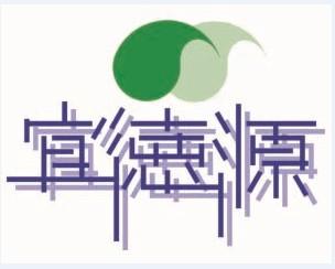 北京宜德源绿化工程有限公司