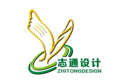 廣西南寧志通土地規劃設計有限公司