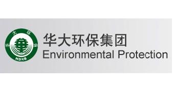 泉州华大环保科技有限公司