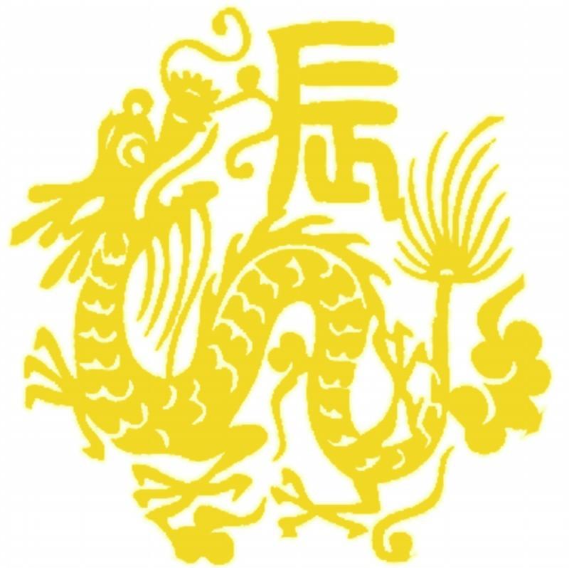 龙辰时代(北京)国际展览有限公司