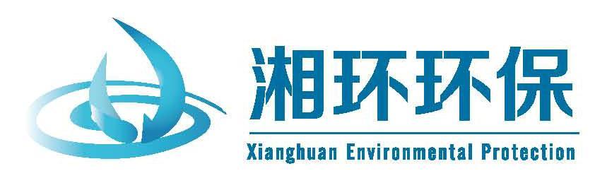 宁波湘环环保节能科技有限公司