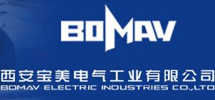 西安宝美电气工业有限公司最新招聘信息