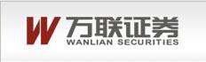 万联证券有限责任公司广州寺右新马路证券营业部