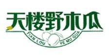 贵州天楼食品有限公司