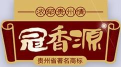 贵州金沙冠香坊调味食品有限公司