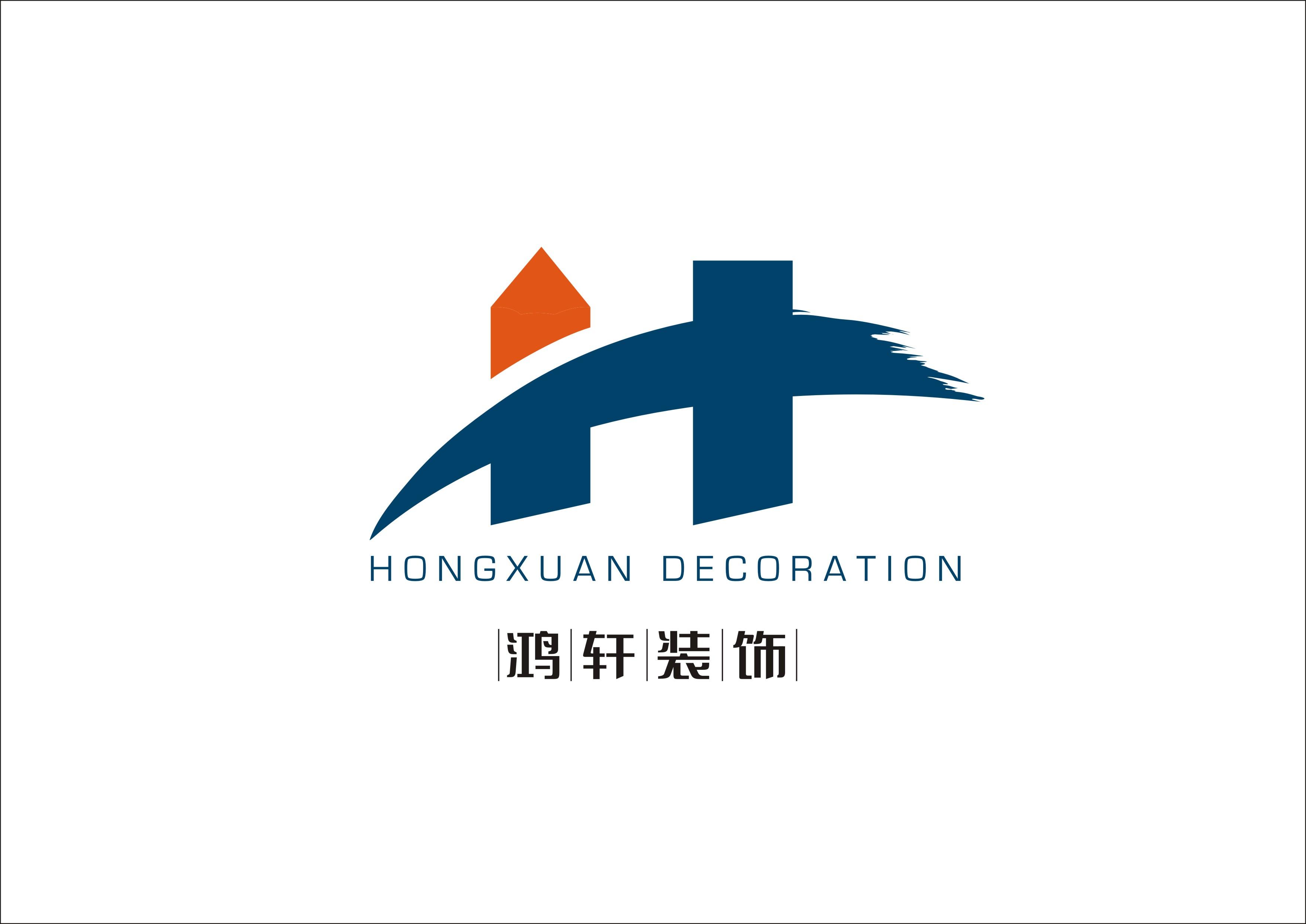 惠州市鸿轩建筑装饰设计工程有限公司