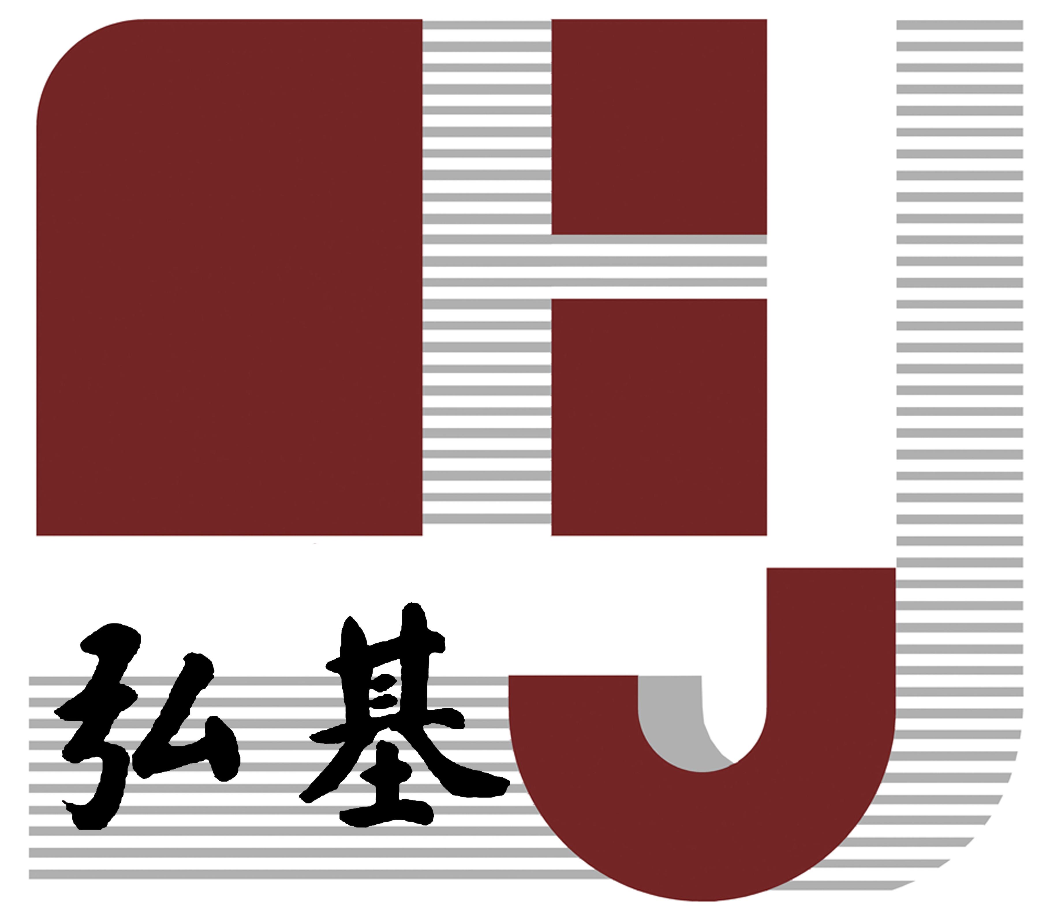 廣州市弘基市政建筑設計院有限公司
